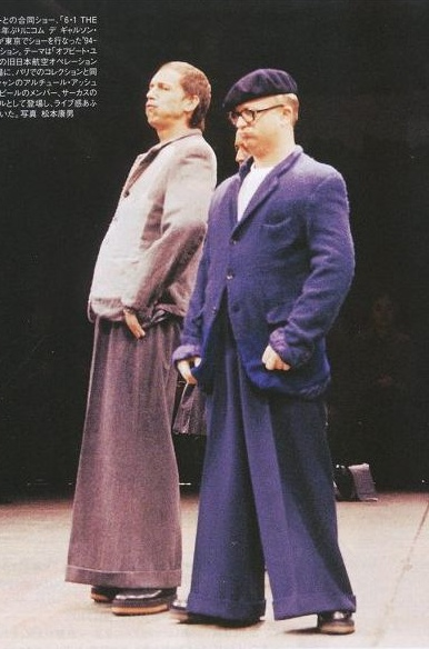 1994 2