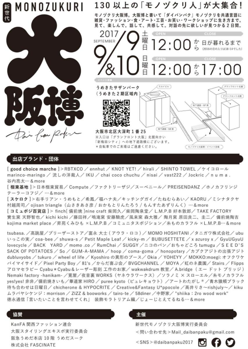 Photo_17-09-03-12-59-48.667